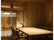 個室ダイニング会場『風姿花伝』テーブル席
