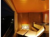 別邸水の星客室風呂一例