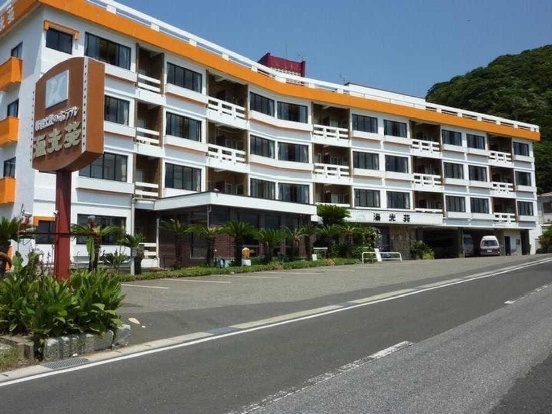 海辺の名湯 ホテル海光苑