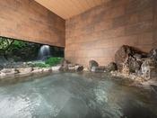 天然温泉大浴場 岩風呂風女性風呂