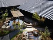 Ark Land Spa 庭園露天風呂