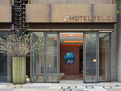 ホテルヒラリーズ赤坂 (旧:ホテルフェリーチェ...