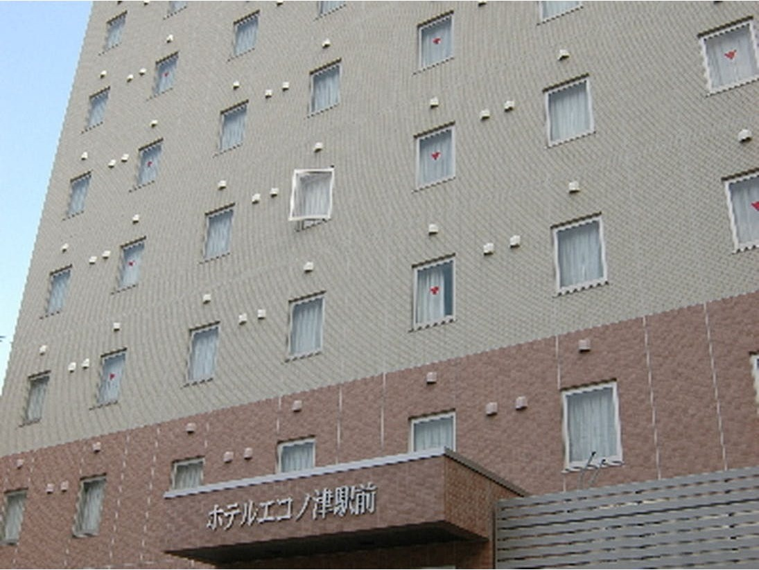 ホテルエコノ津駅前