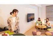 【はなれ】レジデンシャルファミリールーム / ミニキッチン付きの客室では簡単なパーティも可能*
