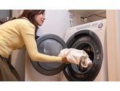 【客室設備】洗濯乾燥機 / 全室完備 長期宿泊でも身軽にご宿泊いただけます*