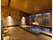 大浴場 光明の湯
