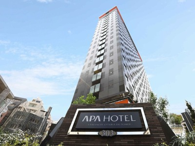 アパホテル〈山手大塚駅タワー〉