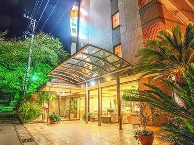 ホテルサンバレー伊豆長岡別館 和楽