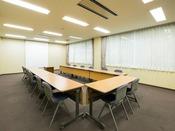 会議・研修にもご利用いただける施設です。