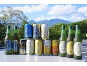 軽井沢ビール
