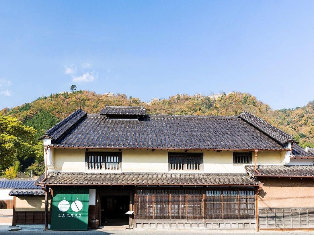 兵庫県は日本酒生産量一位、かつ原料となる酒米の王者と言われる「山田錦」の一大産地。そんな兵庫県多竹田城跡の麓に位置する旧木村酒造は400年余り続いた酒造。