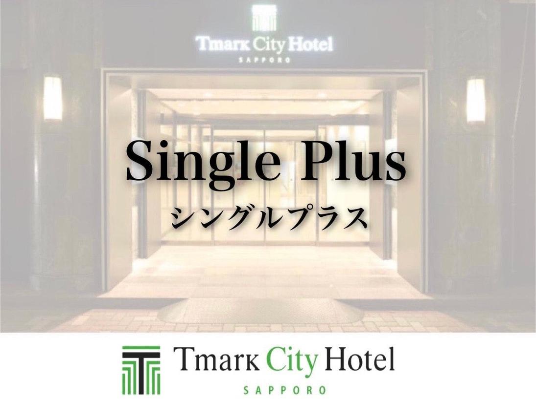 【シングルプラス】お部屋の広さは10平米、2名様までご利用可能、ユニットバスを備えております。