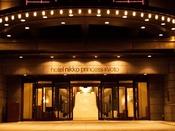 ようこそ ホテル日航プリンセス京都へ