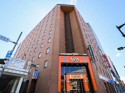 アパホテル〈札幌すすきの駅前〉