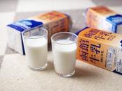 朝食ブッフェ ~函館牛乳~ 酪農王国 北海道! 濃厚な味わいの函館牛乳を