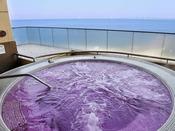 *【富士の湯:展望大浴場 外湯(一例)】「ハーブ湯」で癒しの香りに包まれてリラックス。
