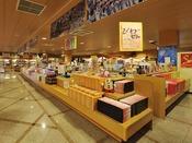 *【お祭りランド お土産処「花車」】ホテル三日月ならではのオリジナルグッズも買えちゃいます!