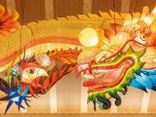 *【龍宮亭ロビー(一例)】天井には龍と鳳凰がお出迎え!