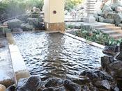 *【龍宮の湯:展望大浴場 外湯】寒い季節に嬉しい温度高めの「あつめの湯」