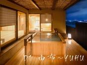 6階の中ではお風呂の洗い場など一番大きく作られています。(湯船サイズは英彦と同じ)開放感に溢れる露天風呂(檜と青御影石・手すり付)はお二人でもご入浴いただけるサイズです。