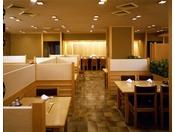 ◇和食「や彦」◇新潟の郷土料理から会席。新潟の旬の食材をたっぷりと使った板前自慢のお食事をお愉しみいただけます