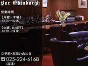 営業時間【月曜~木曜日】 18:30~23:00【金曜、休前日】 18:30~24:00