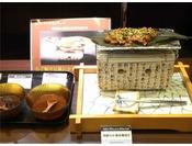 ◆飛騨牛朴葉味噌(夕食バイキング)