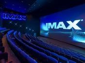 T・ジョイ PRINCE品川 IMAX(R)デジタルシアター
