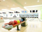 ボウリングセンター アネックスタワー1F・2F宿泊者特典で、2ゲーム以上で貸靴無料!「アミューズメントアイランド セガ」もございます。