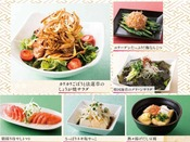 【選べる一品料理1】又は【選べる一品料理2】、からお一人様一品お選びいただけます。