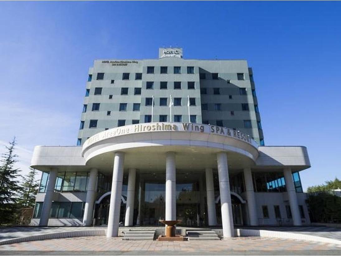 ホテルエリアワン広島ウィング