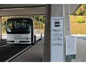 当館と賢島駅の間を定期的に運行しております。※無料、予約不要