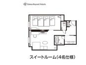 スイートルーム間取り図(4名仕様)/55平米/ベッド幅110cm(エキストラベッド97cm)