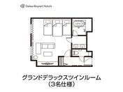 グランドデラックスツイン間取り図(3名仕様)/42平米/ベッド幅110cm(エキストラベッド97cm)