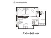 スイートルーム間取り図/55平米/ベッド幅110cm