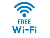 全客室にWi-Fiを完備しております。
