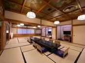 【山側◆もみじ山荘】 12畳+15畳+18畳からなる、当館一広い客室。三世帯のご旅行にも対応可能です