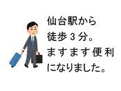仙台駅2階より続くペデストリアンデッキ(歩道橋)が拡大され、徒歩でのご移動がますます便利になりました。徒歩5分から3分に短縮されました。