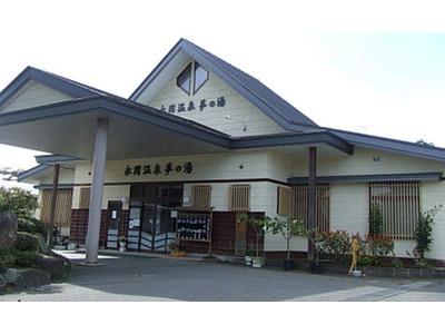 永岡温泉夢の湯