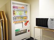 ◆自動販売機電子レンジ