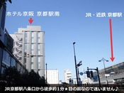 JR京都駅八条口から徒歩約1分★目の前なので迷いません♪
