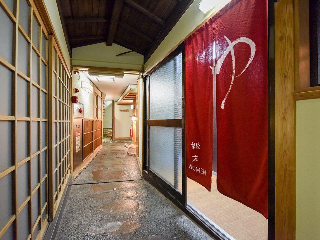*【大浴場(女湯)】女湯は当館1F、フロント正面にある小道に入口があります。