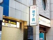 地下鉄「長堀橋駅」号出口に隣接で安心。