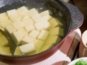 ほっこり温かい湯豆腐。(日替わり)