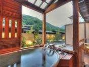 【湯庵~YUAN~51平米】露天風呂は専用の庭に面しています