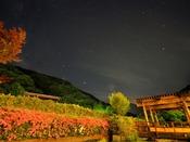 <ホテルおかだ・足湯> 晴れた日の夜は、美しい夜空が見られます! ※足湯は夜21時クローズです