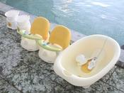 ホテルおかだ大浴場には、男湯・女湯共に赤ちゃん用貸出品がございます。(ベビーバス・ベビーバスチェアー・お子様用椅子・お子様用洗面器・ベビーシャンプー・ベビーオイル等)