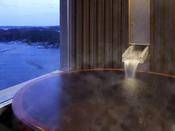 特別室 展望風呂一例