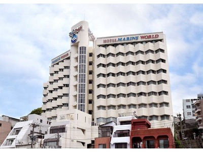 長崎ホテルマリンワールド