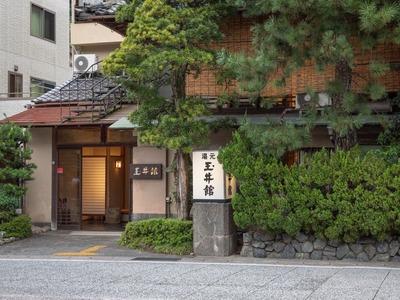 湯元玉井館